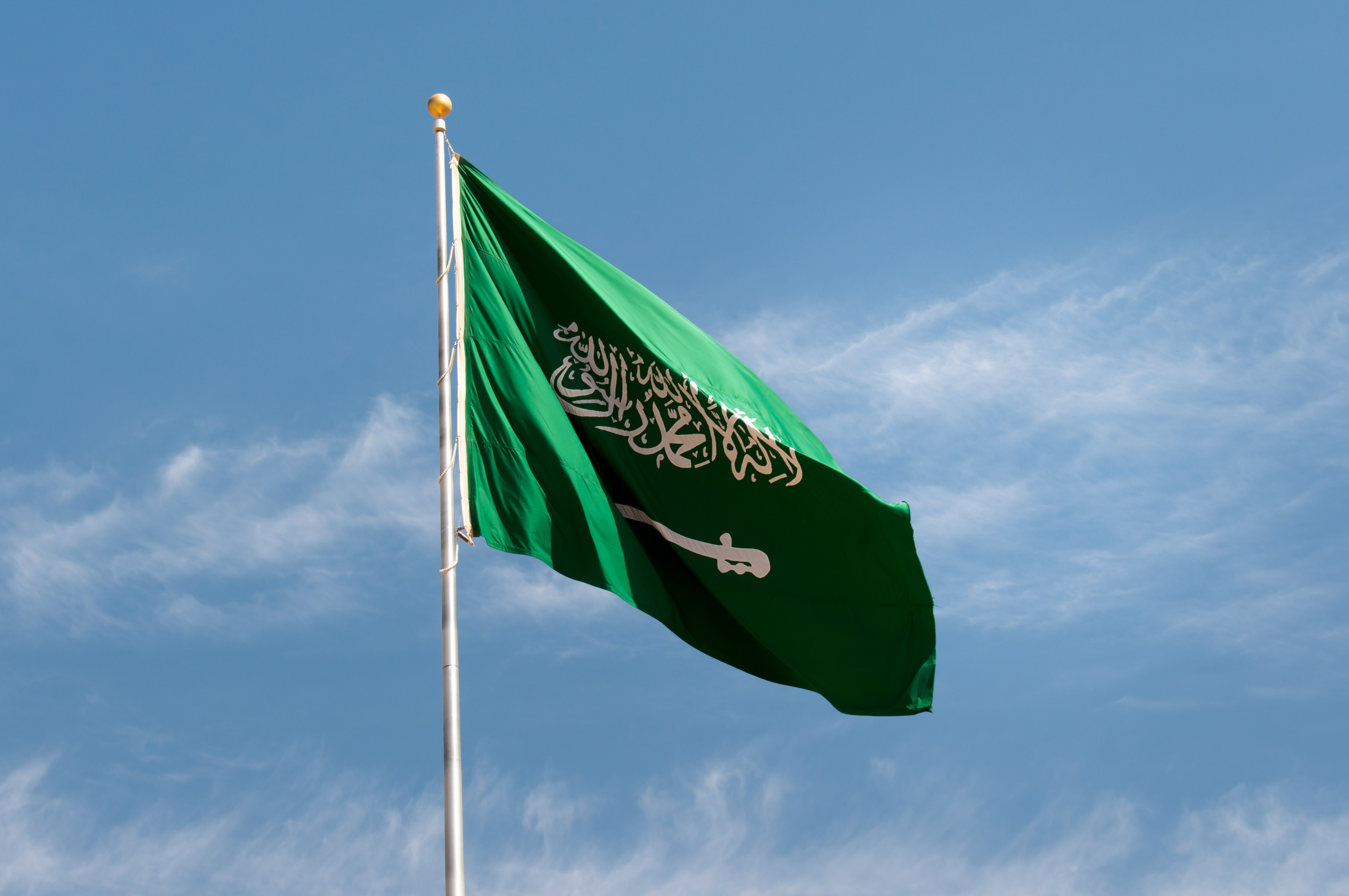 أول شعار للأمة المساعدة صممته أثناء وجودنا في مسرعة قطوف عام ٢٠١٤ م